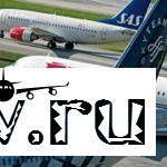 Код-шеринг: зачем авиакомпаниям совместное использование рейсов, и что это дает пассажирам