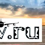 Аэропорт Нерюнгри  в городе Нерюнгри  в России