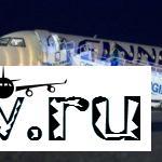 Авиакомпания Finnar перестанет летать в Нижний Новгород
