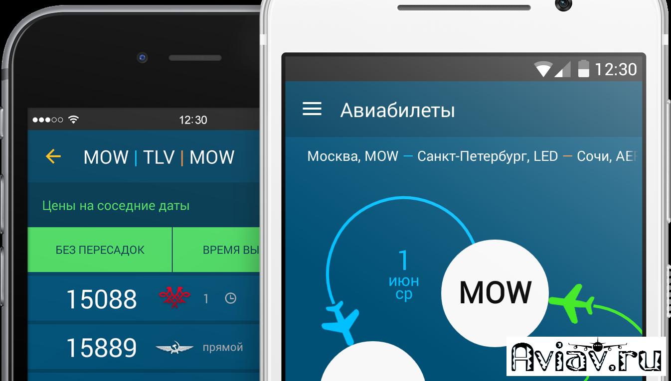 Екатеринбург казань авиабилеты расписание